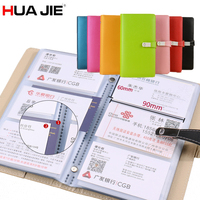HUA JIE A6 PU Leather Credit Card Stock Holder Book For Office 120 Solt High Capacity