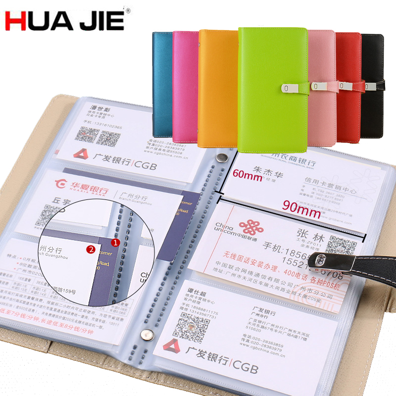 HUA JIE A6 PU Leather Credit Card Stock Holder Book for office 120 Solt High Capacity Business Name/ID Card Protector Organizer nahoo lanyard id badge clip name label plastic badge leather card holder vertical credit card bus card holder office supplies
