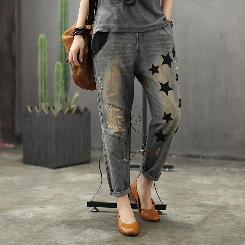 Women Fashion Brand Korea Style Vintage Patchwork Ripped Star Print Letter Embroidery Elastic Waist Denim Jeans Pants Trousers