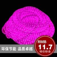 JML Led Strip Rainbow Tube Flat Three Line Pinkish Purple Wall Lights JieMing Lighting JieMing Lighting