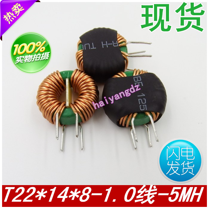 Common Mode Filters Chokes COMMON MODE CHOKE 2 LINE HDMI 5 pieces