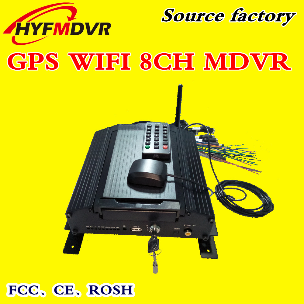 Factory direct sales AHD 8 road vehicle video recorder GPS positioning WiFi on-board monitoring host hard disk mdvr