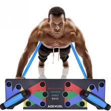 Противоскользящее оборудование для фитнеса с захватами в комплекте I Shaped грудь доска тренировочные инструменты Бодибилдинг пуш-ап стенд упражнения руки