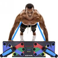 Anti Skid Fitness Equipment With Grips Complete I Shaped Chest Board Training Tools Body Building Push Up Stand Exercise Arms