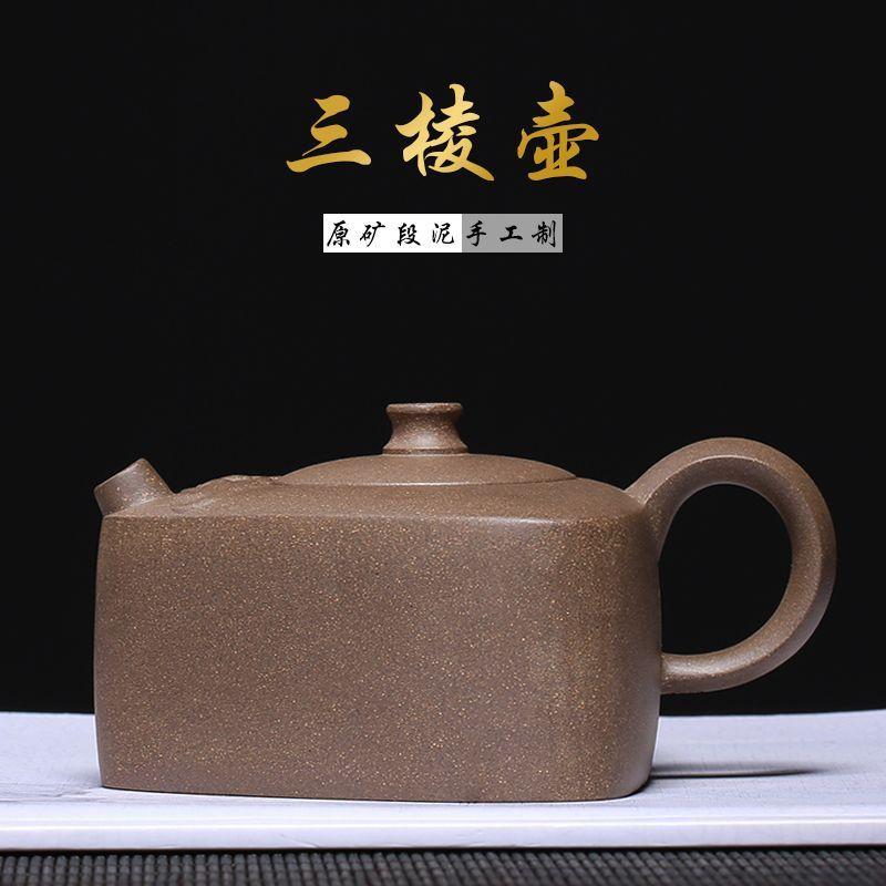 Cao Zhigangs hand-carving of Xiangyun triangular mud triangular teapot of Yixing purple sand tea setCao Zhigangs hand-carving of Xiangyun triangular mud triangular teapot of Yixing purple sand tea set