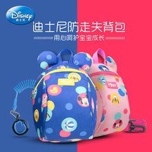 Disney 2In1 Toddler Anti Lost Backpack 1.8M Antilost Wrist Link Kids Walking Strap Leashes Bag Mickey Minnie Schoolbag(China)