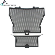 Voor BMW S1000RR S1000R S1000XR Radiator Cover Bescherming Guard S1000 R RR XR Grille Motorfiets Accessoires S 1000 Moto 2019 2018(China)