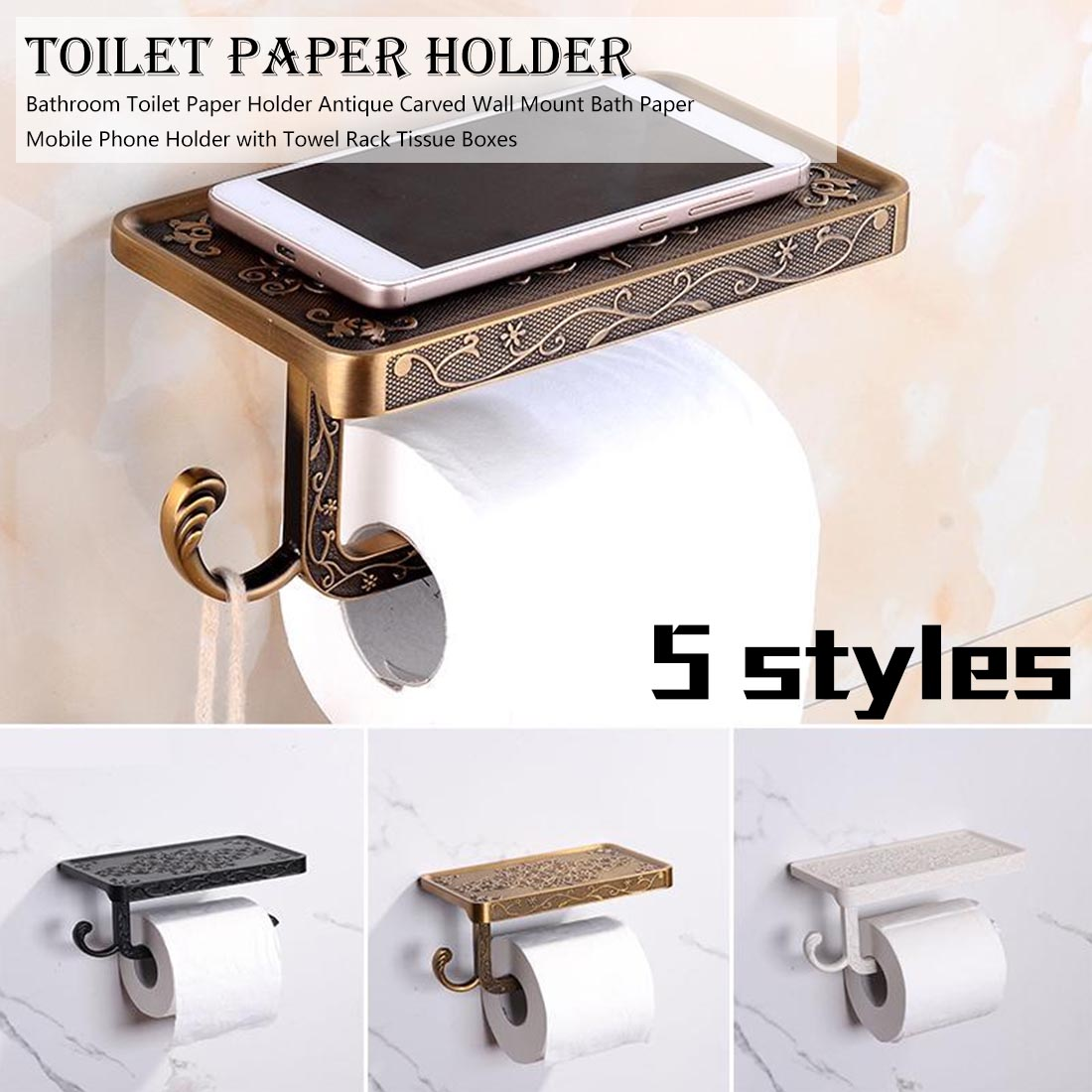 1pc Toilet Paper Holder Antique Carved Bathroom Wall Mount Bath Paper Mobile Phone Holder With Towel Rack Tissue Boxes