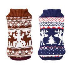 Рождественский свитер для домашних животных, одежда для собак, мягкая одежда для собак, летняя одежда для чихуахуа, удобный наряд таксы для Гатос
