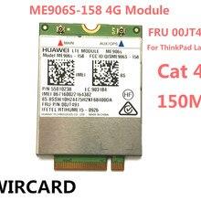 Для ME906S ME906S-158 FRU 00JT491 LTE 4G карты для Thinkpad L460 T460P T560 X260 P50s L560 X1 Йога X1 углерода