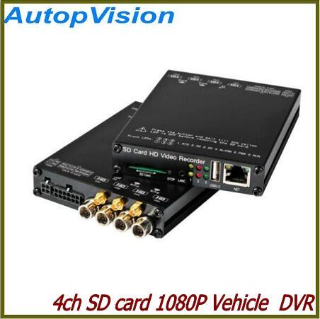 DVR para coche Full HD 1080P (4CH + WIFI + Sensor G + GPS + 3G, sin - Seguridad y protección