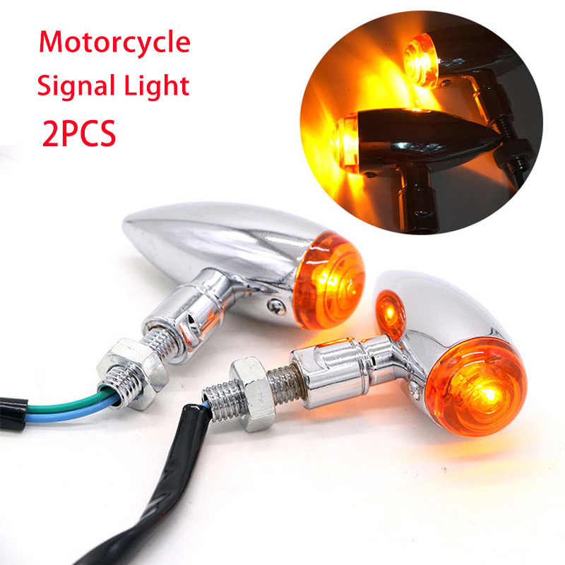 2019 Harley Motorcycle Signal Light Turn Signal Motorcycle Modified Turn Signal Wire Length 25cm 24W 12V 7.6CM 2.3CM 2PCS