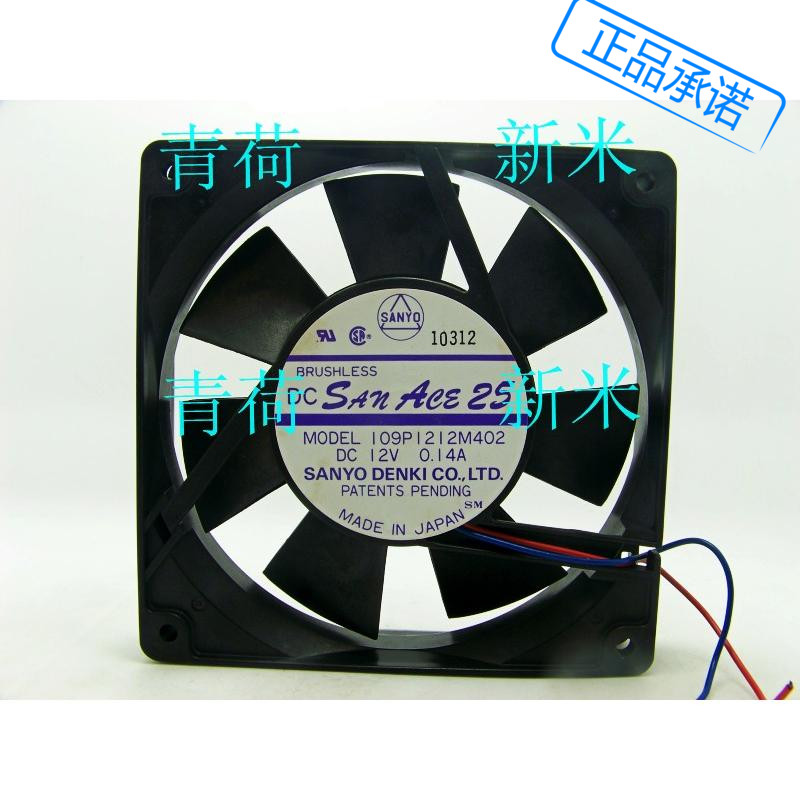 NEW SANYO DENKI SAN ACE 12025 12V 109P1212M402 Double Ball Bearing Silence ATX Cooling Fan