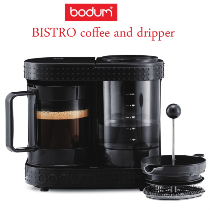 Household Fully automatic American Drip Small coffee pot Brew tea machine getworth t4 computer tower