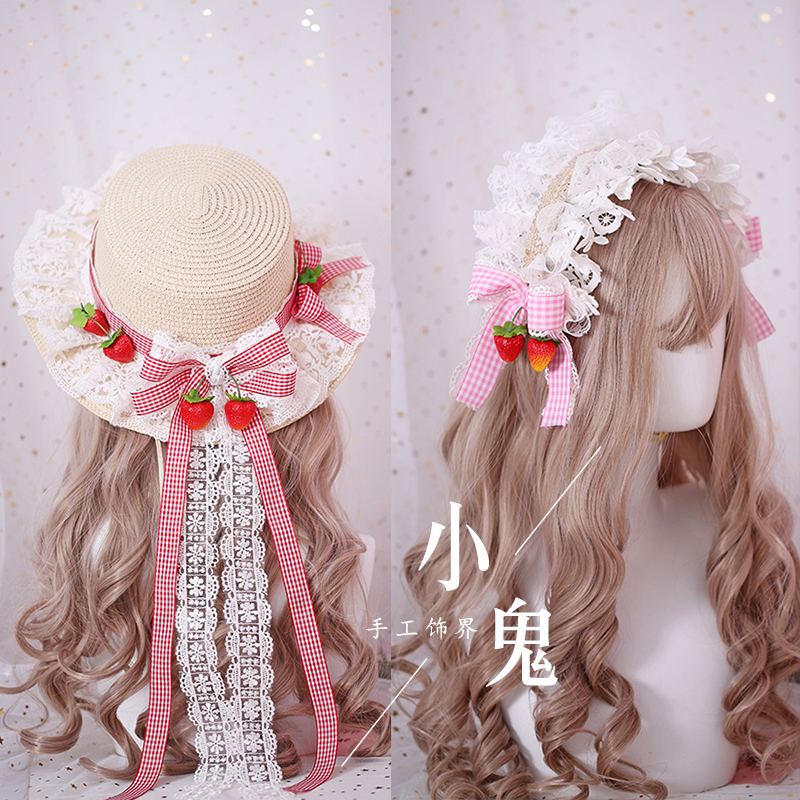 Sweet Is The Rural Grid Strawberry Soft Lace Lolita Lolita Hair Hoop Japanese Sister KC Straw Hat Head Band Edge
