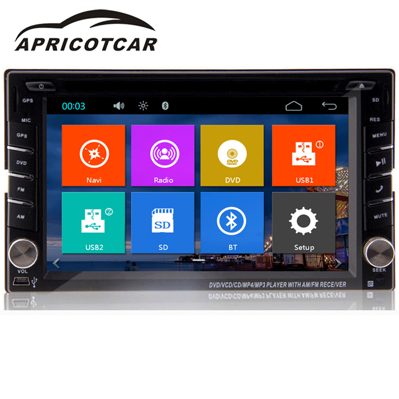 APRICOTCAR Capacitor Screen Double Spindle Universal Locomotive GPS Navigator Multimedia DVD Sound System One Master Computer