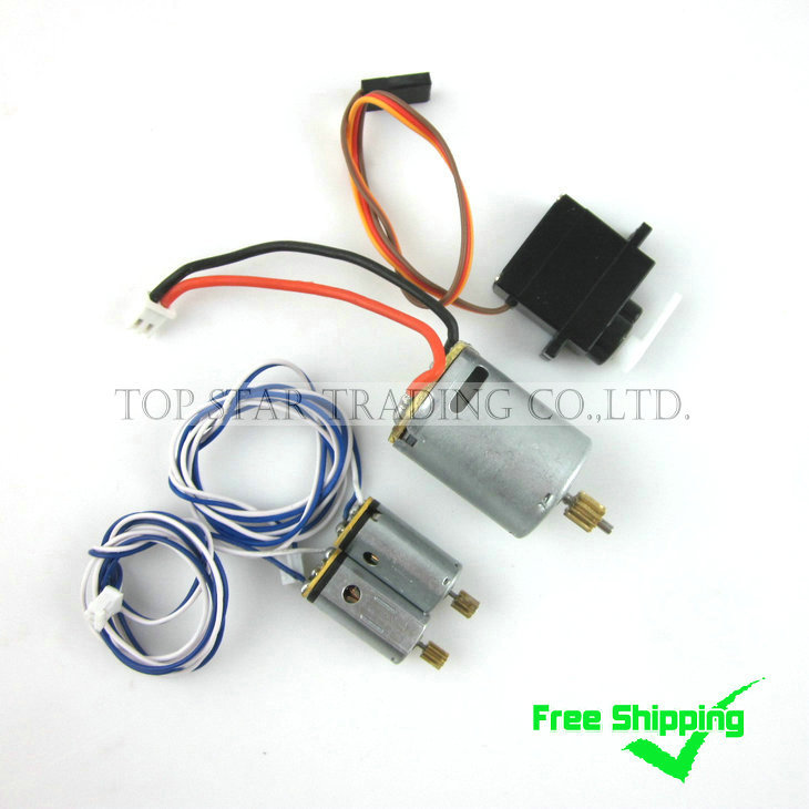 Free Shipping Sales Promotion MJX F45 F645 spare parts accessories Combo-010 Main motor + Servo + 2 Tail motor радиоуправляемый инверторный квадрокоптер mjx x904 rtf 2 4g x904 mjx