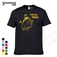 YUANQISHUN Fine T-shirt The Lion King Letters HAKUNA MATATA T Shirt Men Tshirt Joggers Casual Short Sleeve Funny cotton Tops Tee