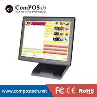 Specially Customized I5 Cpu Processor 128GB Hard Disk 15 Inch Pos Touch Restitive Screen Display POS2119