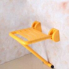 Новая Складная ванночка сиденье для душа настенный релаксации душ стул сплошной сиденье спа скамьи туалетный стульчак для ванной складной стул, крепящийся к стене