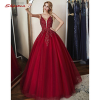 Red Luxury Quinceanera Dresses Ball Gown Sequin Spaghetti Straps Tulle Prom Debutante Sixteen Sweet 16 Dress vestidos de 15 anos