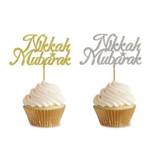 Image 3 - 20 piezas para cupcakes de 3x5 pulgadas, decoración para cupcakes de Eid Mubarak, Nikkah, Eid, Mubarak, Hajj Mubarak, Umrah, Mubarak, Eid, al fitr