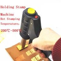 Handle Electric Iron Cake Mark Hot Foil Stamp Press Embossing Machine Printing Logo Branding Machine Electric