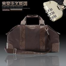 New 2017 European men bags,Fashion big size men messenger bags, Luxury Oxford gentlemen shoulder bags,cool men travel bags