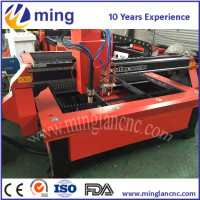 Efficient And New Model Cnc Plasma Cutter Metal Cutting Plasma Machine Low Cost Cnc Plasma Cutting