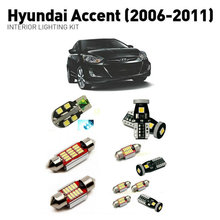 Led interior lights For Hyundai accent 2006-2011  8pc Lights Cars lighting kit automotive bulbs Canbus