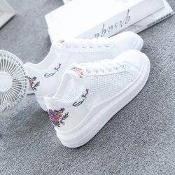 WAWFROK/женская повседневная обувь; сезон лето-весна 2018 года; женская обувь; Модные дышащие женские кроссовки на шнуровке с вышивкой