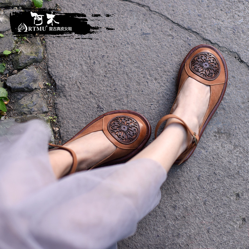 Artmu Original Vintage Shallow Mouth Women Shoes Comfortable Soft Buckle Genuine Leather Handmade Shoes Black / Coffee 808-50 aiyuqi 2018 new genuine leather women s shoes shallow mouth soft nurse shoes comfortable work spring shoes women