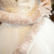 Women Bridal Elbow Length Full Finger Lace Gloves
