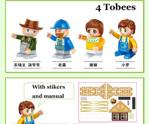 Image 4 - 8579 541 Pcs Banbao Happy Farm Building Block Toys 8579 Farmer Kids Educational Toys Gift DIY Bricks Compatible With Toys