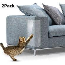 2 шт./компл. Защита от царапин кошки гибкий котенок кошка дерево диван мебель кошки Когтеточка защитные накладки лапа хлопает уход