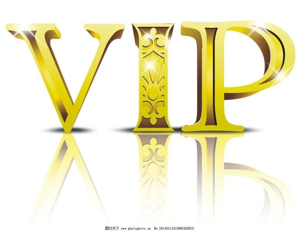 VIP  for Slim Sadie