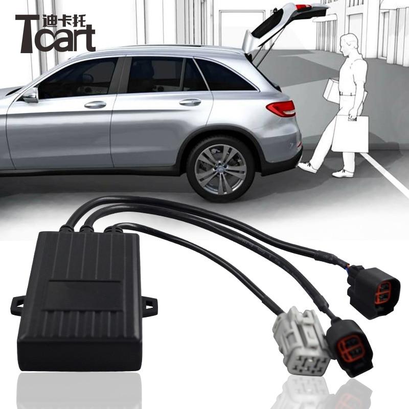 Tcart 1 Set nouvelle voiture intelligente Induction ouvrir fermer le système de coffre Auto coup de pied porte de queue ascenseur automatique ouvert boîte de queue PLC Induction