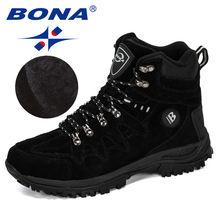 Мужские замшевые Ботинки bona коричневые дизайнерские уличные