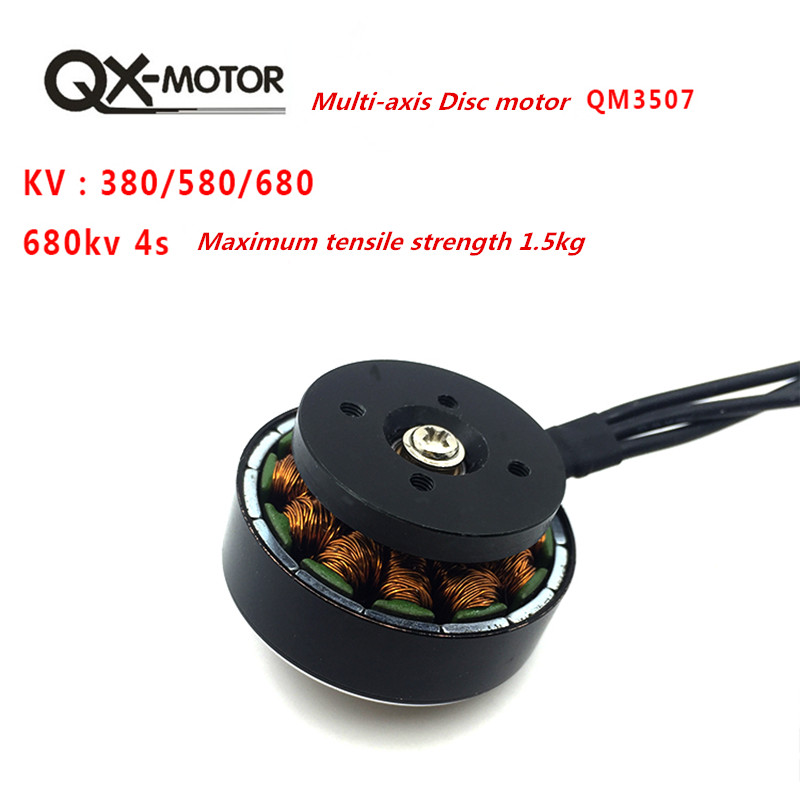 QX MOTOR QM3507 380/580/680KV 3508 Brushless Motor For RC Multirotor Quadcopter Hexa Drone Parts Wholesale - 2