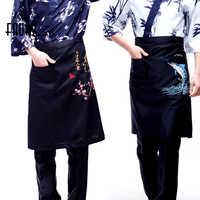 Unisexe coréen japonais Restaurant Chef serveur travail tablier en gros Service alimentaire demi-longueur broderie Sushi tabliers salopette