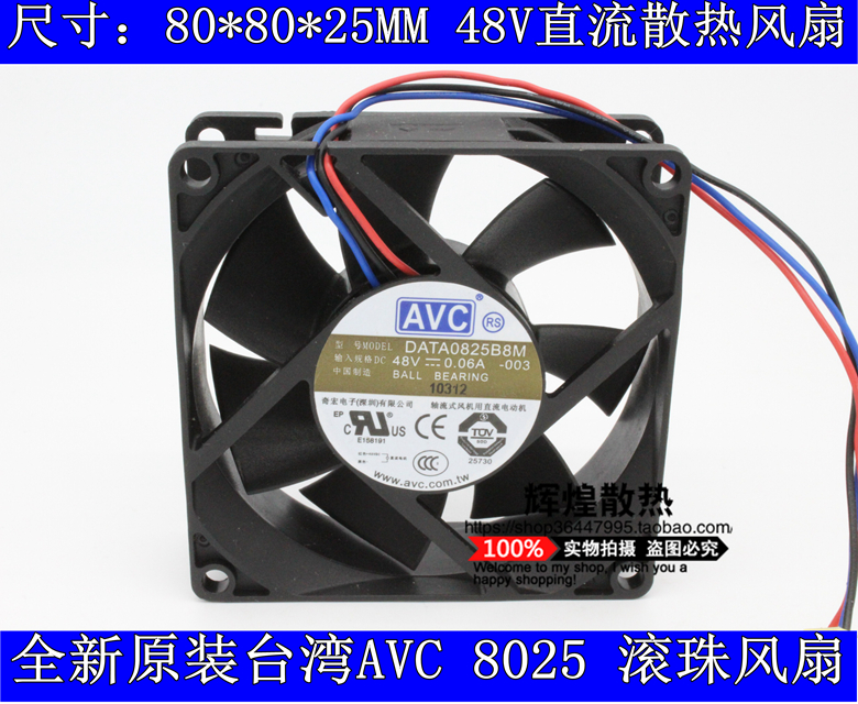 NEW AVC DATA0825B8M 8025 48V 8CM Frequency converter cooling fan