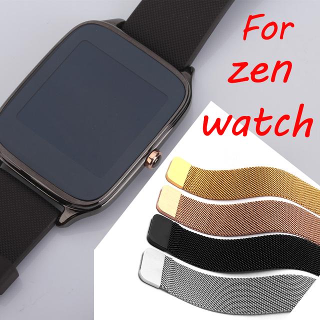 2016 nova milanese laço metal smart watch banda de aço inoxidável relógio banda fechamento magetic milanese forasus zen