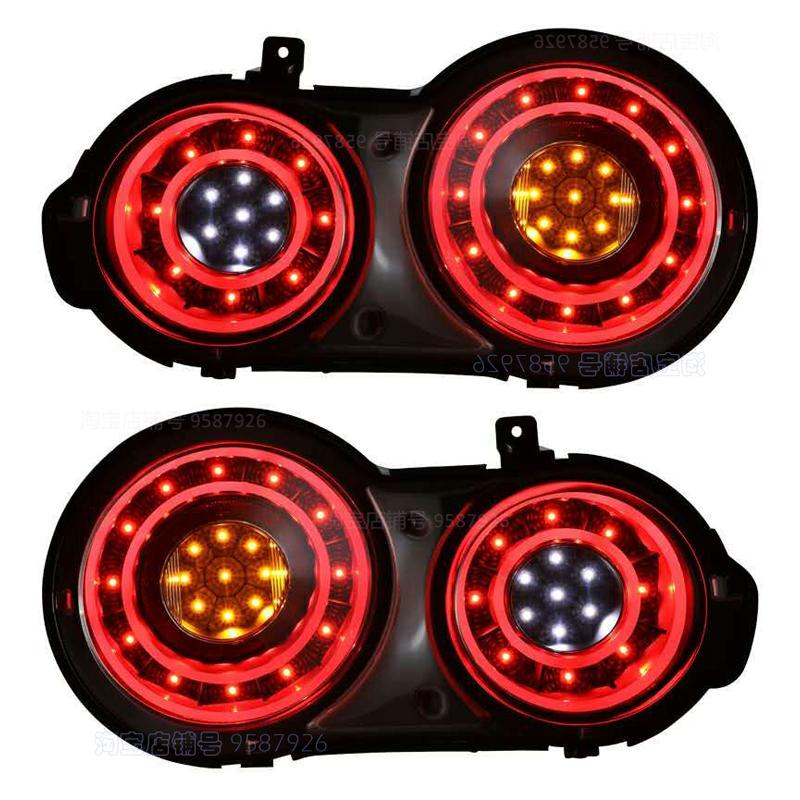 Nissan GTR LED TL- (4)