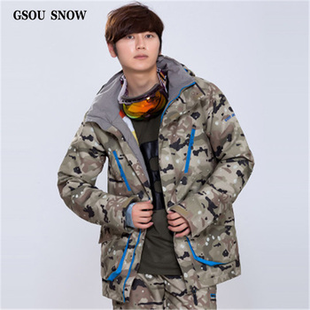 GSOU SNOU NEW Warm Winter Thick Ski Suit Mens Jacket Camouflage Stitching Single Double Plate Outdoor Waterproof Breathable Coat