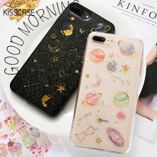 KISSCASE Cute Space Case For iPhone 6 6s 7 8 Plus Silicone Cases Cover X 5 5s SE Bling Glitter Capinhas