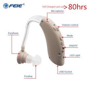 Image 1 - Aparat słuchowy USB z ładowarką S 25 medyczny aparat słuchowy regulacja głośności regulowany dźwięk głuchy sprzęt darmowa wysyłka