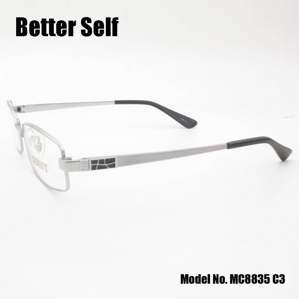 MC8835-C3-side