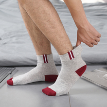 5 Pairs Of Socks For Men New Fashion Personality Simple Pattern High Quality Comfortable Breathable Warm Cotton Socks Male 2019 5 pairs of fashionable multicolor stripe pattern socks for men