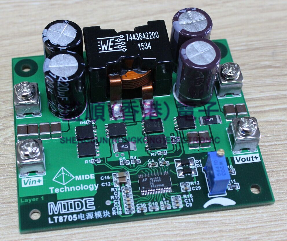 LT8705 Wide Input Automatic Lifting Power Supply Module