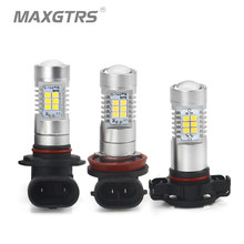 2x High Power H11 H8 H10 HB3 9005 HB4 9006 H16 Car LED Bulb 2835 LED Daytime Running Light Fog DRL Driving Lamp Warm White(China)